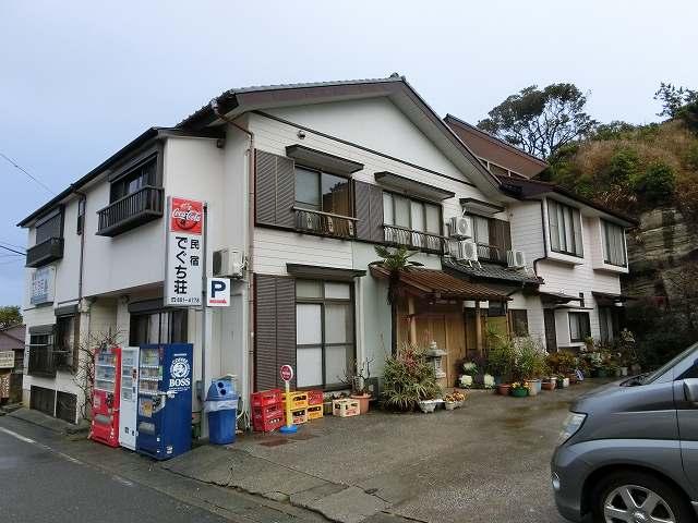 「でぐち荘(神奈川県三浦市三崎町1783)」の画像検索結果