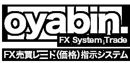 おやびんのFX無料売買レート配信・チャートブログ